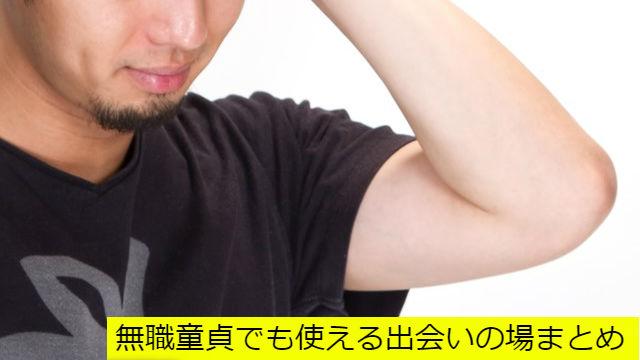 pn014_1701130